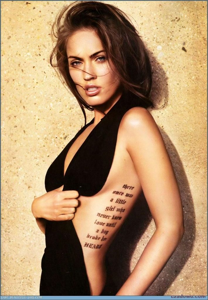 megan-fox-maxim-02